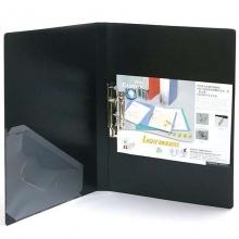 齐心(Comix)AB151A/P 单强力夹+插袋 A4文件夹 资料夹 20MM A4 黑色 单个装