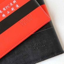 易利文(YILIWEN)B-02 仿皮合同夹 A4 红色 不带夹