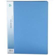 齐心(Comix)AL151A/P A4 长押夹文件夹/资料夹 蓝色