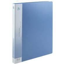 齐心(Comix)AR151A/P A4 单弹簧夹文件夹/资料夹 蓝色