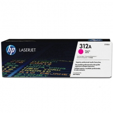 惠普(HP)CF383A 品红色硒鼓 312A(适用HP Color LaserJet MFP M47