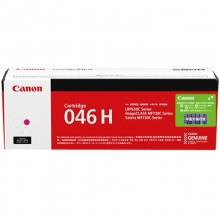 佳能(Canon)CRG 046 H M 红色硒鼓 高容(适用于CANON iC MF735Cx iC MF732Cdw LBP654Cx LBP653Cdw)