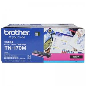 兄弟(brother)TN-170M 品红色墨粉盒 (适用机型MFC-9450CDN 9840CDW 9440CN DCP-9040CN 9440CN 9042CDN HL-4050CDN 4040CN DCP-9042CDN)