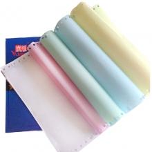 三星蓝旗舰(BLUE FLAGSHIP)241-4 彩色/四联一等分 80列电脑连续打印纸 1000页/箱