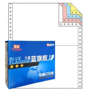 三星蓝旗舰(BLUE FLAGSHIP)241-4 彩色/四联二等分 80列电脑连续打印纸 1000页/箱