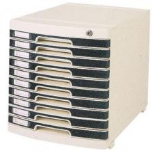钊盛(ZSSI)ZS-2610 十层 多用带滑轮带锁文件柜/桌面文件柜/抽屉文件柜 屉面颜色随机
