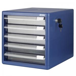 钊盛(ZSSI)ZS-285 五层带锁 透明抽屉文件柜/桌面文件柜/抽屉文件柜 蓝色