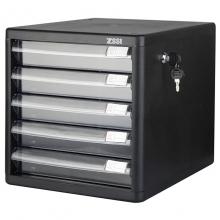 钊盛(ZSSI)ZS-285 五层带锁 透明抽屉文件柜/桌面文件柜/抽屉文件柜 黑色