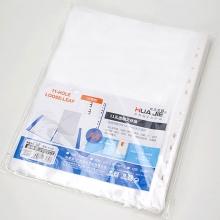 华杰(HUAJIE)H-11Z 11孔文件保护袋/活页袋/文件套 A4 厚度3C 100个装