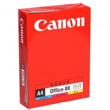 佳能(CANON)A4 80G 多功能复印纸 5包装