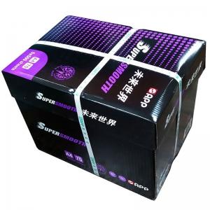 未来世界(APP)A4 70G 多功能复印纸 5包/箱