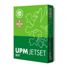 绿佳印(UPM)A4 80克 纯木浆高白复印纸 5包/箱