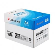 齐心(COMIX)C3674 优品复印纸 A4 70g 5包装