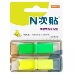 N次贴(STICKN)34027 透明塑料抽取式指示标签/记事贴 45×12mm 绿色+黄色