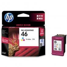 惠普(HP) CZ638AA 彩色墨盒 46(适用HP DeskJet 2020hc/2520hc/2529/2029/4729)