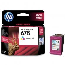 惠普(HP)CZ108AA 彩色墨盒 678(适用HP Deskjet1018 2515 1518 4648 3515 2548 2648 3548 4518)
