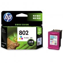 惠普(HP)CH564ZZ 彩色墨盒 802(适用HP Deskjet 1050/2050/1010/1000/2000/1510/1511)