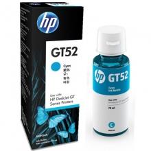 惠普(HP)M0H54AA 青色墨水瓶 GT52(适用于HP GT5810/GT5820)