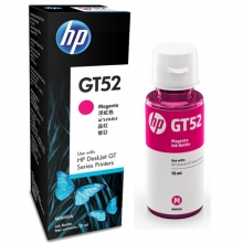 惠普(HP)M0H55AA 品红色墨水瓶 GT52(适用于HP GT5810/GT5820)