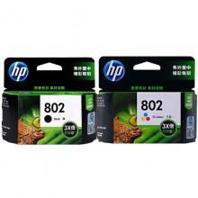 惠普(HP)802 黑彩套装墨盒(适用HP Deskjet 1050/2050/1010/1000/2000/1510/1511)
