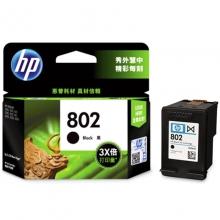 惠普(HP)CH563Z 黑色墨盒 802(适用HP Deskjet 1050/2050/1010/1000/2000/1510/1511)