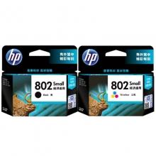 惠普(HP)802s 黑彩套装墨盒(适用HP Deskjet 1050/2050/1010/1000/2000/1510/1511)