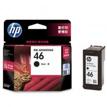 惠普(HP) CZ637AA 黑色墨盒 46(适用HP DeskJet 2020hc/2520hc/2529/2029/4729)