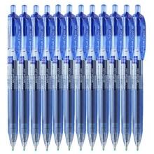三菱(UNI)UMN-105 按动签字笔/中性笔/按制双珠啫喱笔(替芯UMN-85)0.5mm 蓝色 12支装