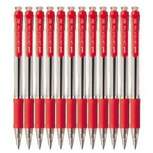三菱(UNI)SN-101 按制原子笔/圆珠笔(替芯SA-7CN)0.7mm 蓝色 12支装