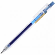 晨光(M&G)AGP87902 优品系列中性笔/按动签字笔/水笔(替芯G-5)0.5mm 蓝色 12支/盒