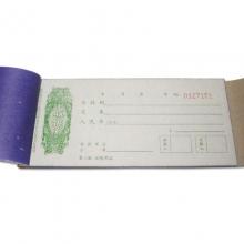 成文厚(ChengWenHou)301-259-6-1 四联无碳复写收据(48K)19*8.8cm 防涂改 25份/本