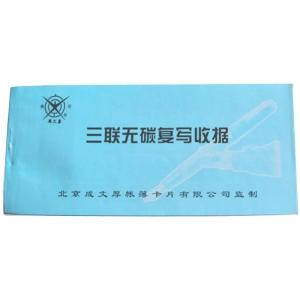 成文厚(ChengWenHou)301-259-5 三联无碳复写收据(48K)188*85mm 25份/本 5本装