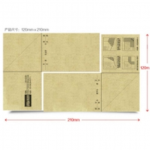 用友(UFIDA)Z010320 通用凭证包角(可包50本) 210*120mm 25张/包