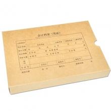西玛(SIMAA)SZ600335 全A4凭证装订盒(横版)305*220*40mm 10个装