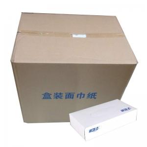 派洁士(paijieshi)80抽白盒取式面巾纸/软抽纸 200*200mm 2层*200抽*100包/箱