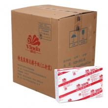 维达(Vinda)V2060 特惠装商用三折擦手纸 200张*20包/箱