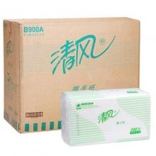 清风(APP)B900A 单层二折擦手纸 240张*20包/箱