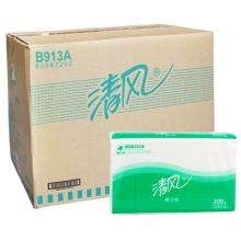 清风(APP)B913A 单层三折擦手纸 200张*20包/箱