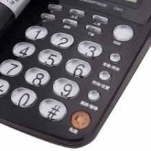 得力(deli)787 电话机/座机 透明按键/免电池/来电显示(黑色)