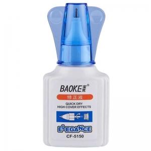 宝克(BAOKE)CF5150 涂刷两用型修正液/涂改液 18ml 单瓶装