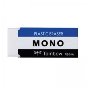 蜻蜓(Tombow)PE-01A 专用橡皮擦/MONO橡皮/绘图橡皮擦(小号)17*10*43mm