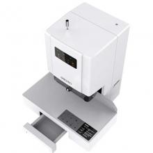 得力(deli)14601 自动财务凭证装订机 电动档案文件打孔机 激光定位 装订厚度50mm 适用铆管5.2mm