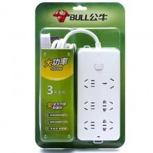 公牛(BULL)GN-B15D 16A大功率新国标电源插座/插线板/接线板 6位总控 3米