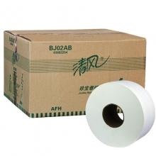 清风(APP)BJ02AB 珍宝卷筒卫生纸大盘纸大卷纸卷筒手厕纸 二层 240米 12卷/箱