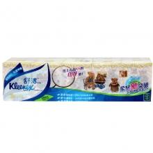 舒洁(Kleenex)小熊印花手帕纸面巾纸小包纸巾 10包/条