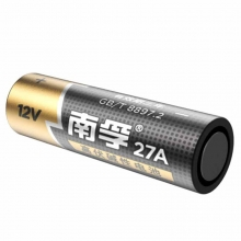 南孚(NANFU)27A 12V无汞高伏碱性电池 5粒装