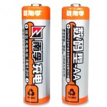 南孚(NANFU)5号4粒镍氢数码型2400mAh充电电池+充电器 充电套装 AA-4B+
