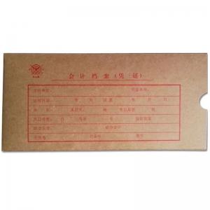 成文厚(ChengWenHou)701-55-1 会计档案(凭证)凭证盒 280*133*40mm 100个/捆