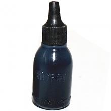 雅齐利(YAQILI)0606 渗透快干原子印油 10ml 蓝色