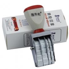 雅齐利(YAQILI)6331 日期转轮印章 日期章 日期印 字高3mm(样式:18 JAN 2020)